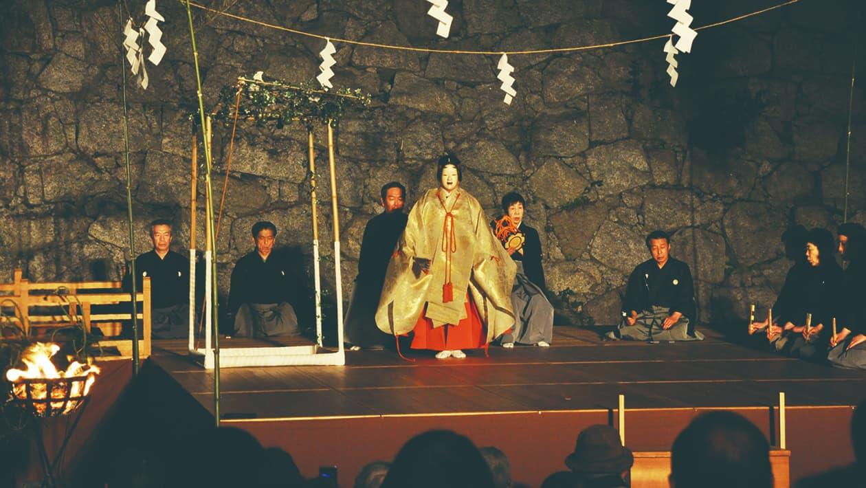 Ninomaru Takigi Noh
