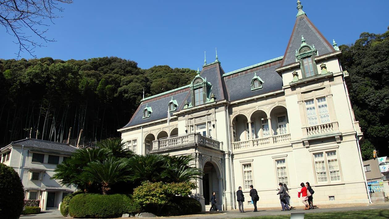 Bansuisō Villa