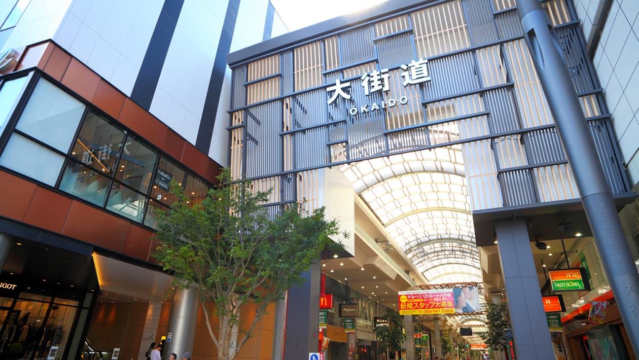 Ōkaidō