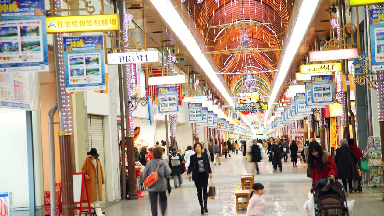 Gintengai Shopping Arcade