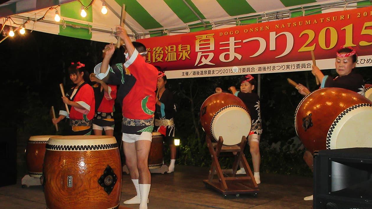Dōgo Onsen Summer Festival