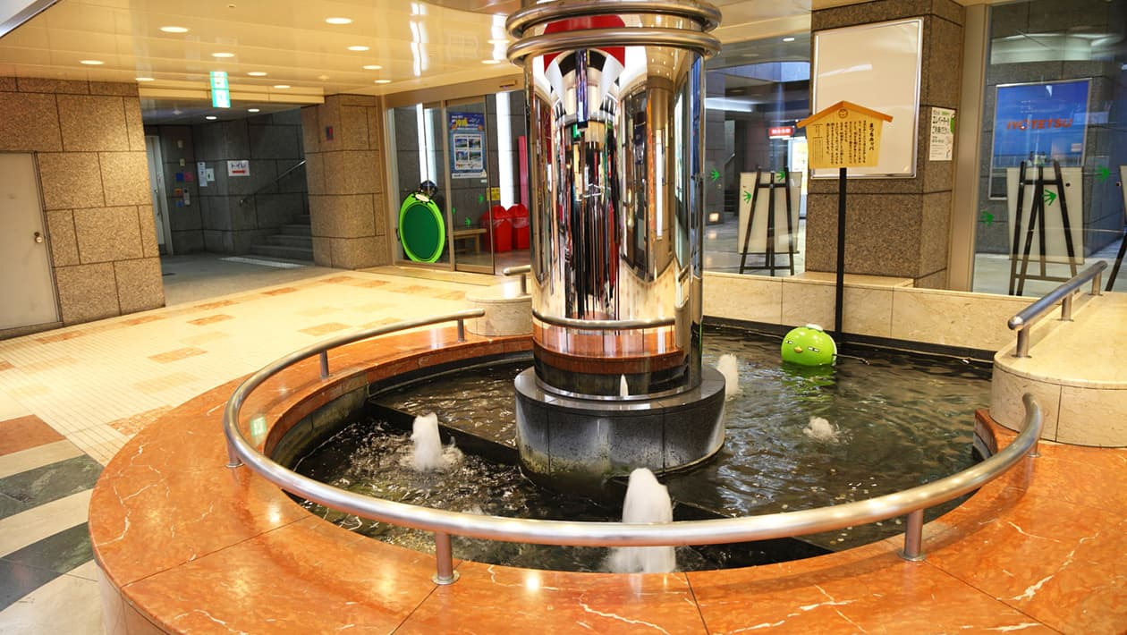 Matsuchika Town Underground Shopping Arcade