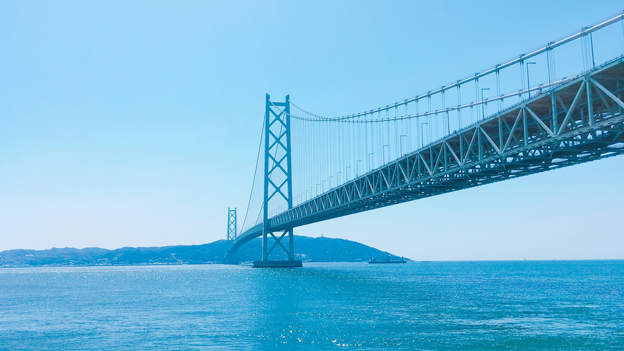 Akashi Strait Bridge and Ōnaruto Bridge