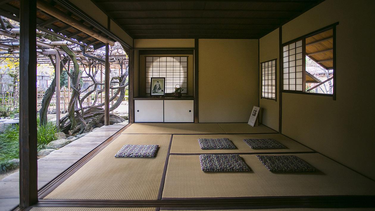 Kōshin-an