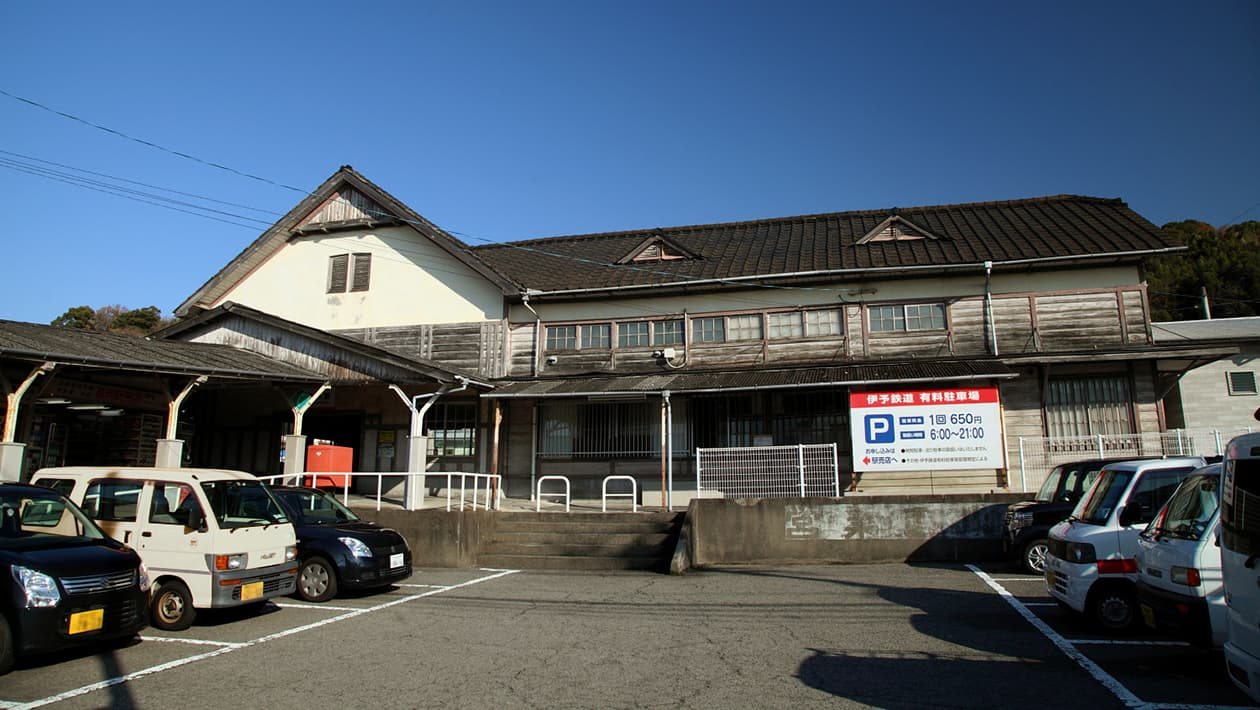 Takahama Station