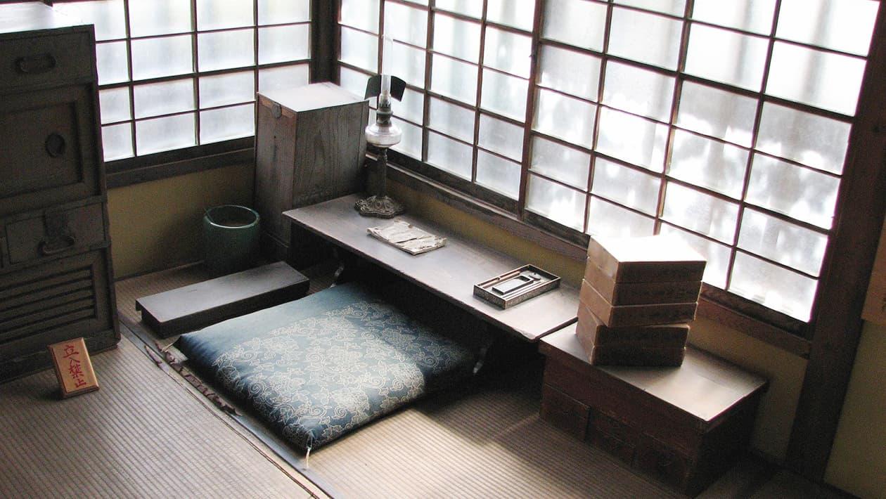 Shikidō Museum