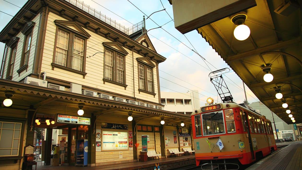 Dōgo Onsen Station