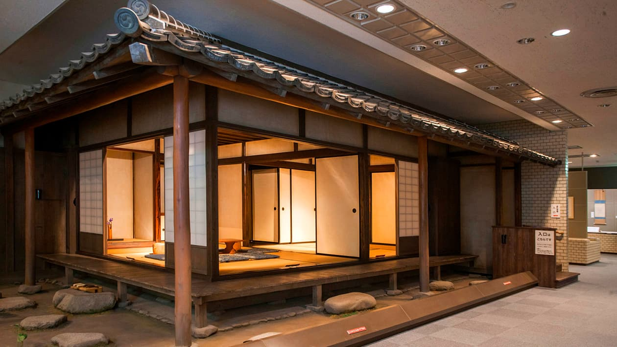 The Shiki Museum