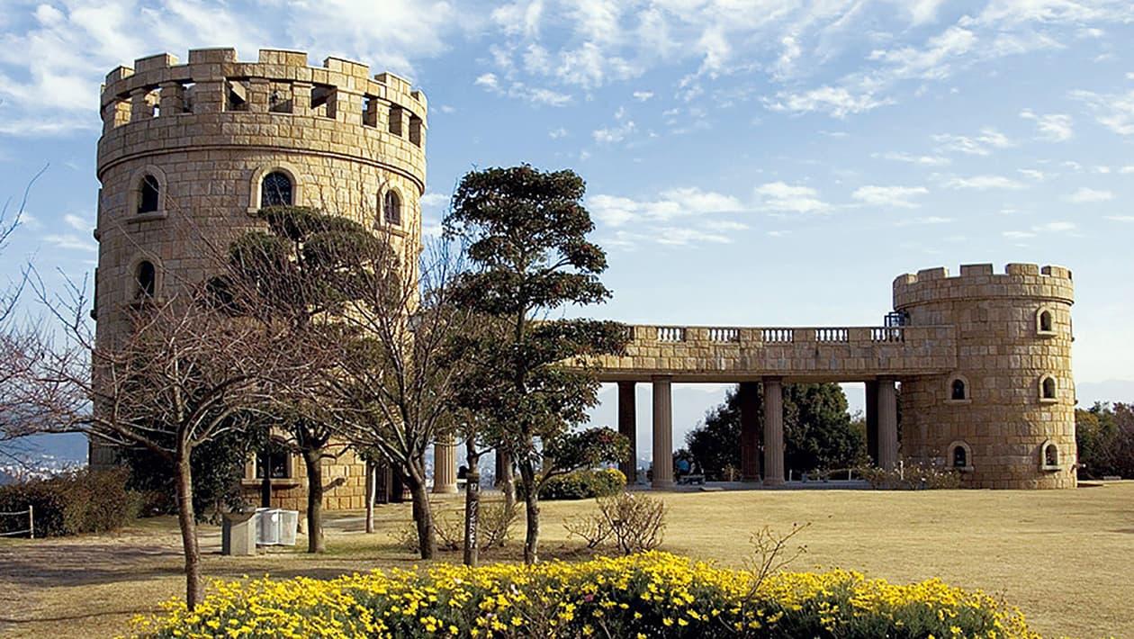 Sōgō Kōen Park