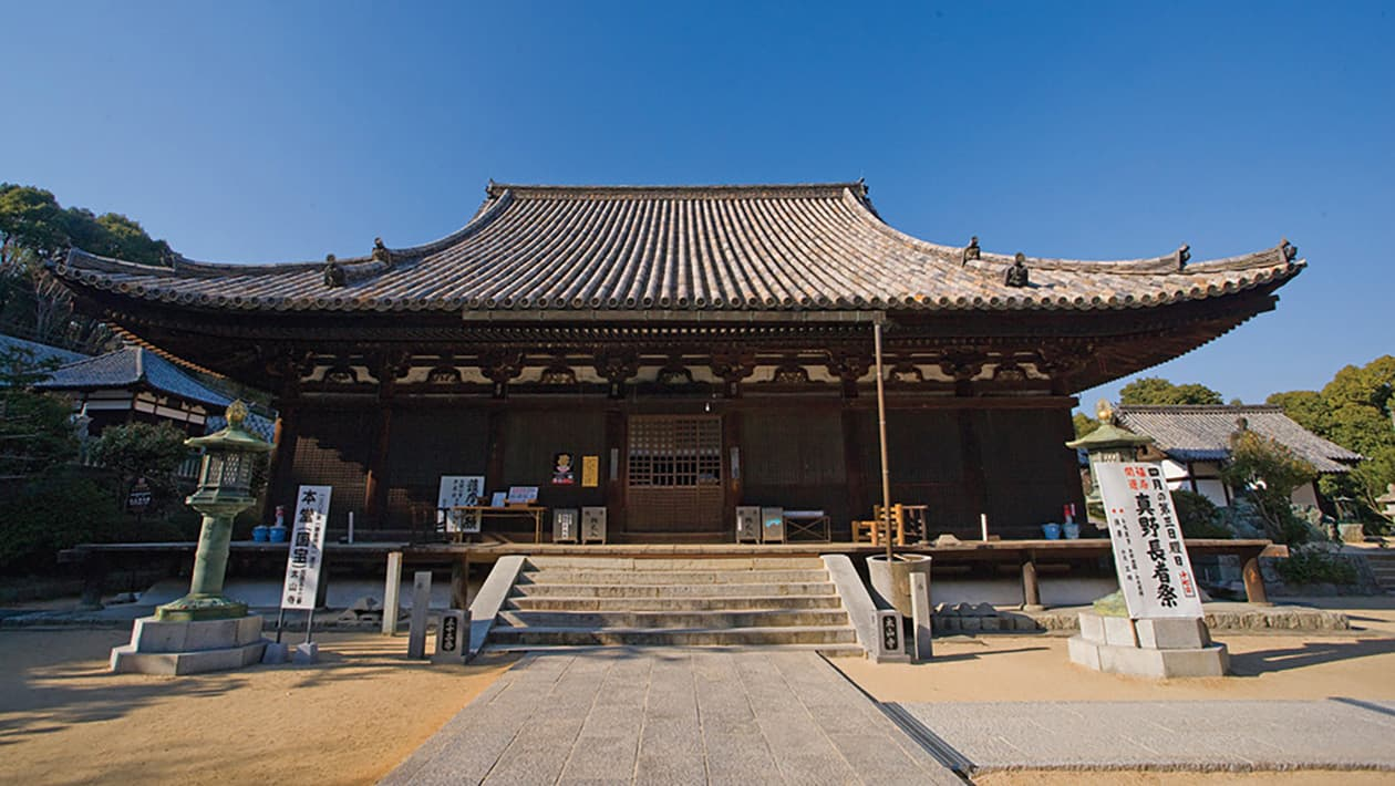 Taisan-ji Temple No.52