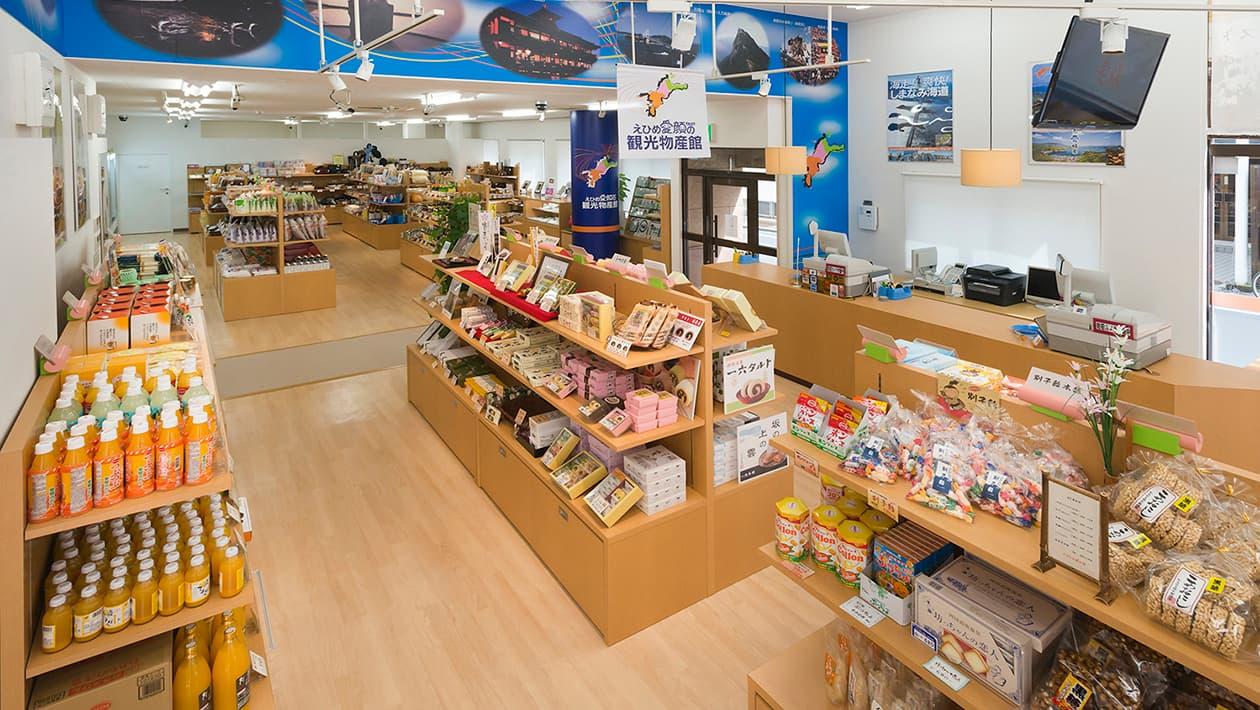 Ehime Tourist Product Centre