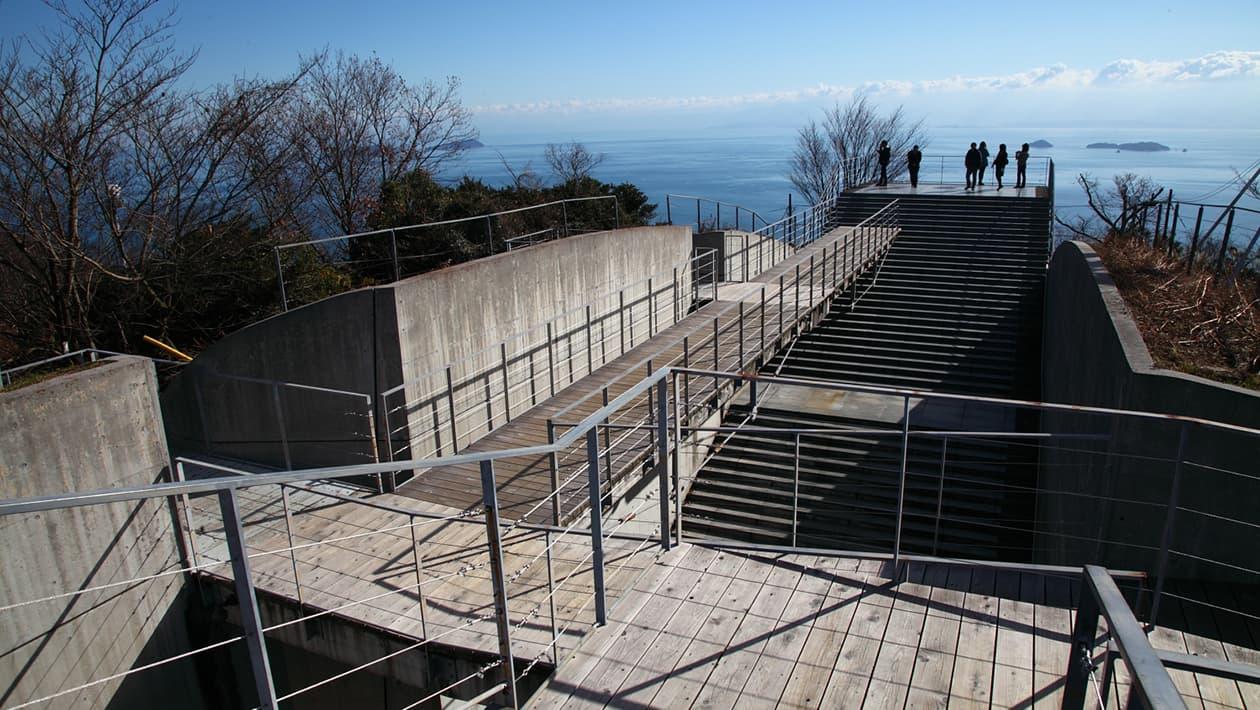 Kirōsan Observatory Park