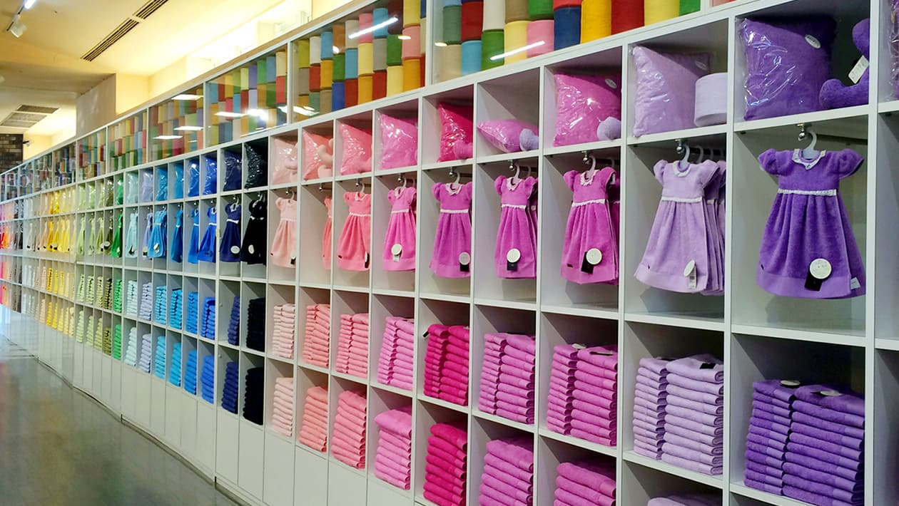 Towel Museum Ichihiro
