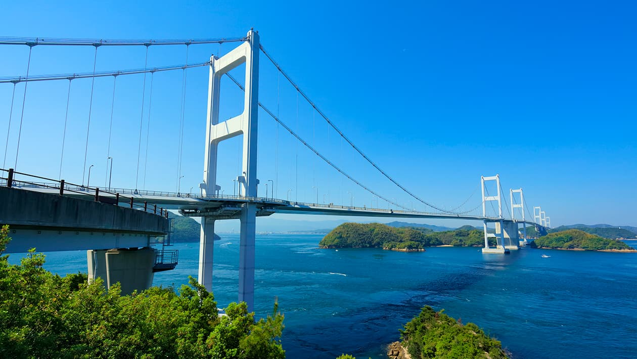Kurushima Straits Bridge