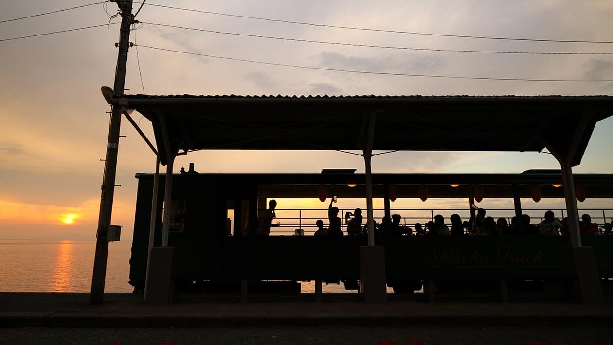 Shimonada Station