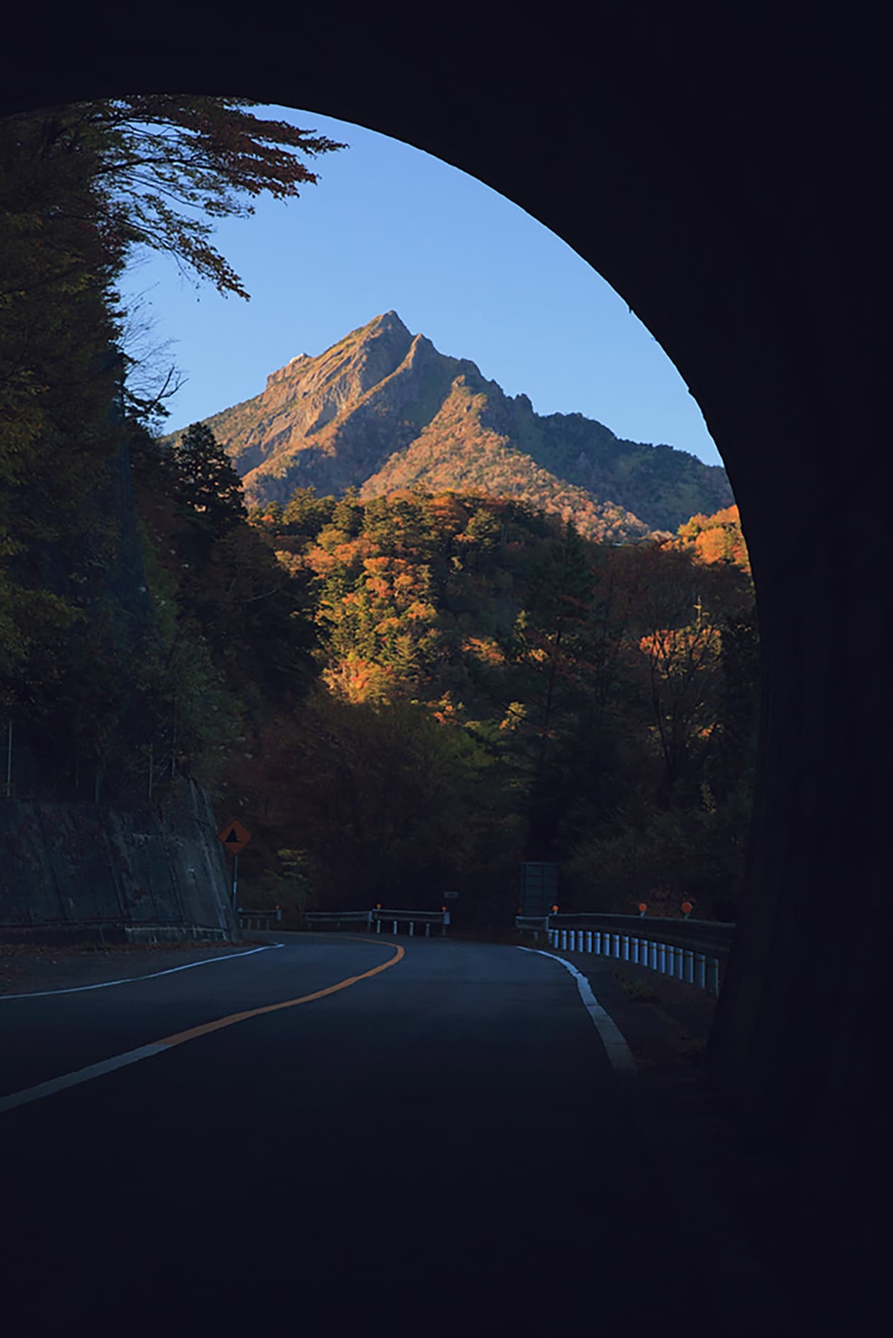 Ishizuchi Skyline