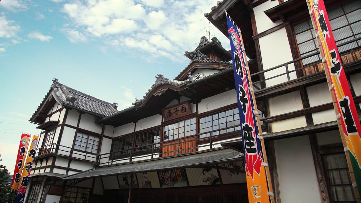 Uchiko-za Theatre