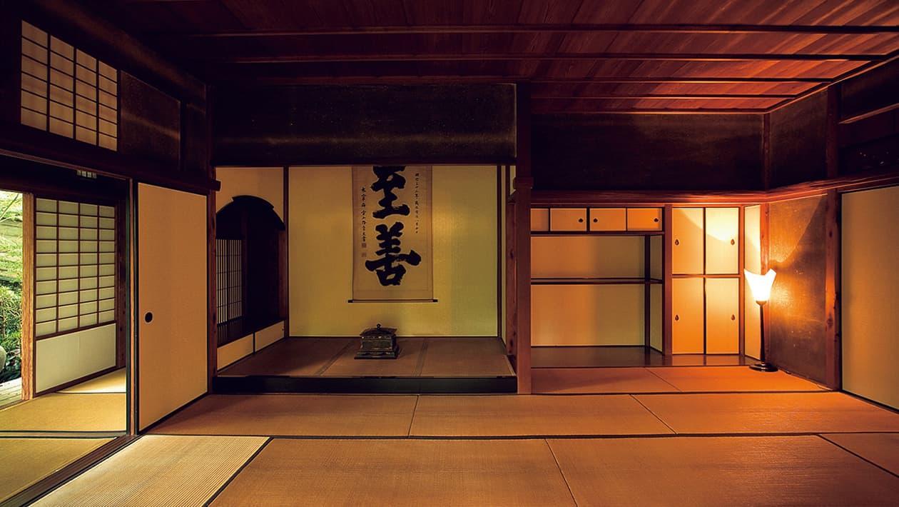 Garyū Sansō