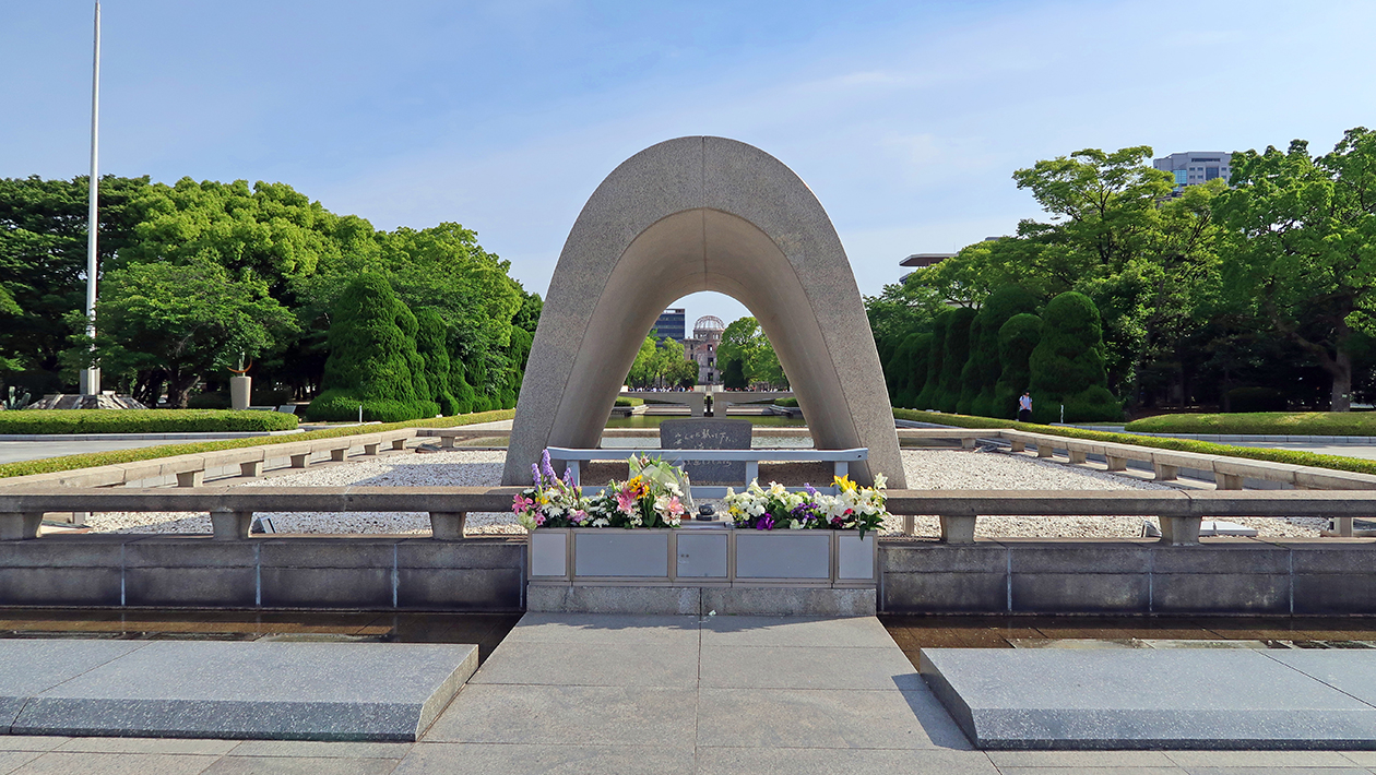 Hiroshima Peace Memorial Park (Atomic Bomb Dome)