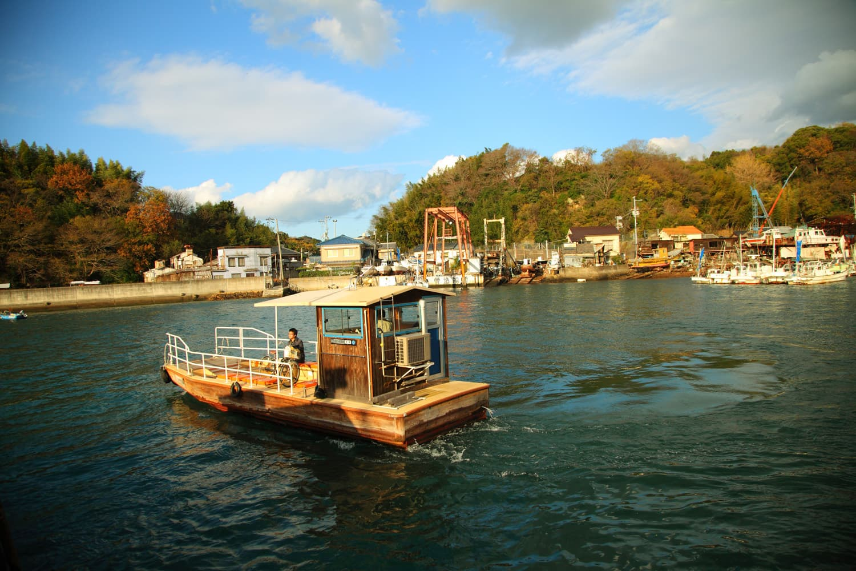 Mitsu ferry