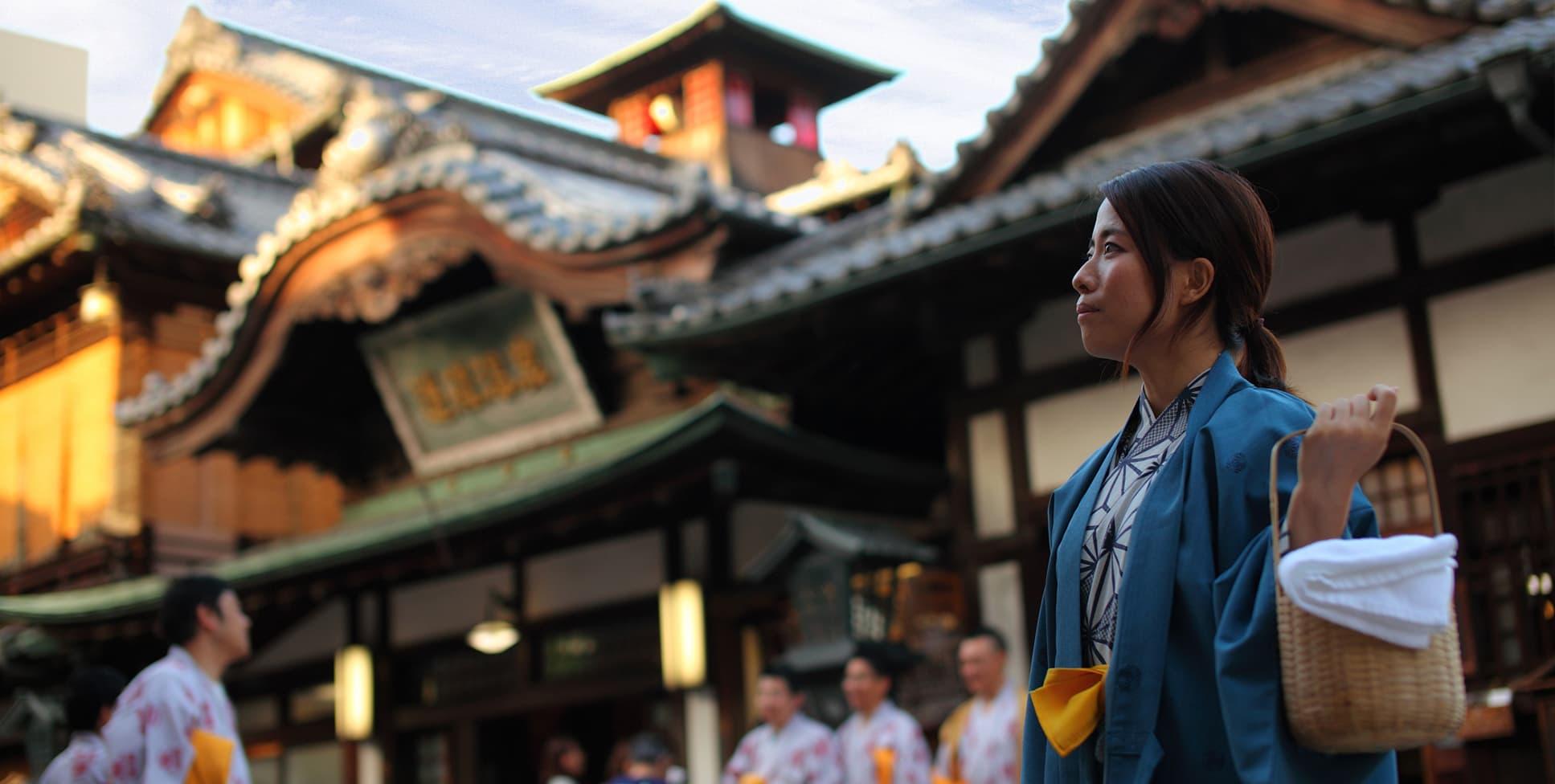 Find healing in Dōgo