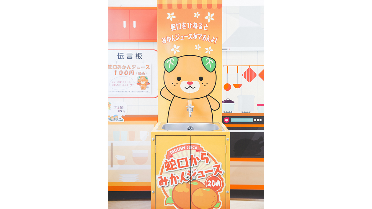 Smiley Ehime Official Souvenir Shop