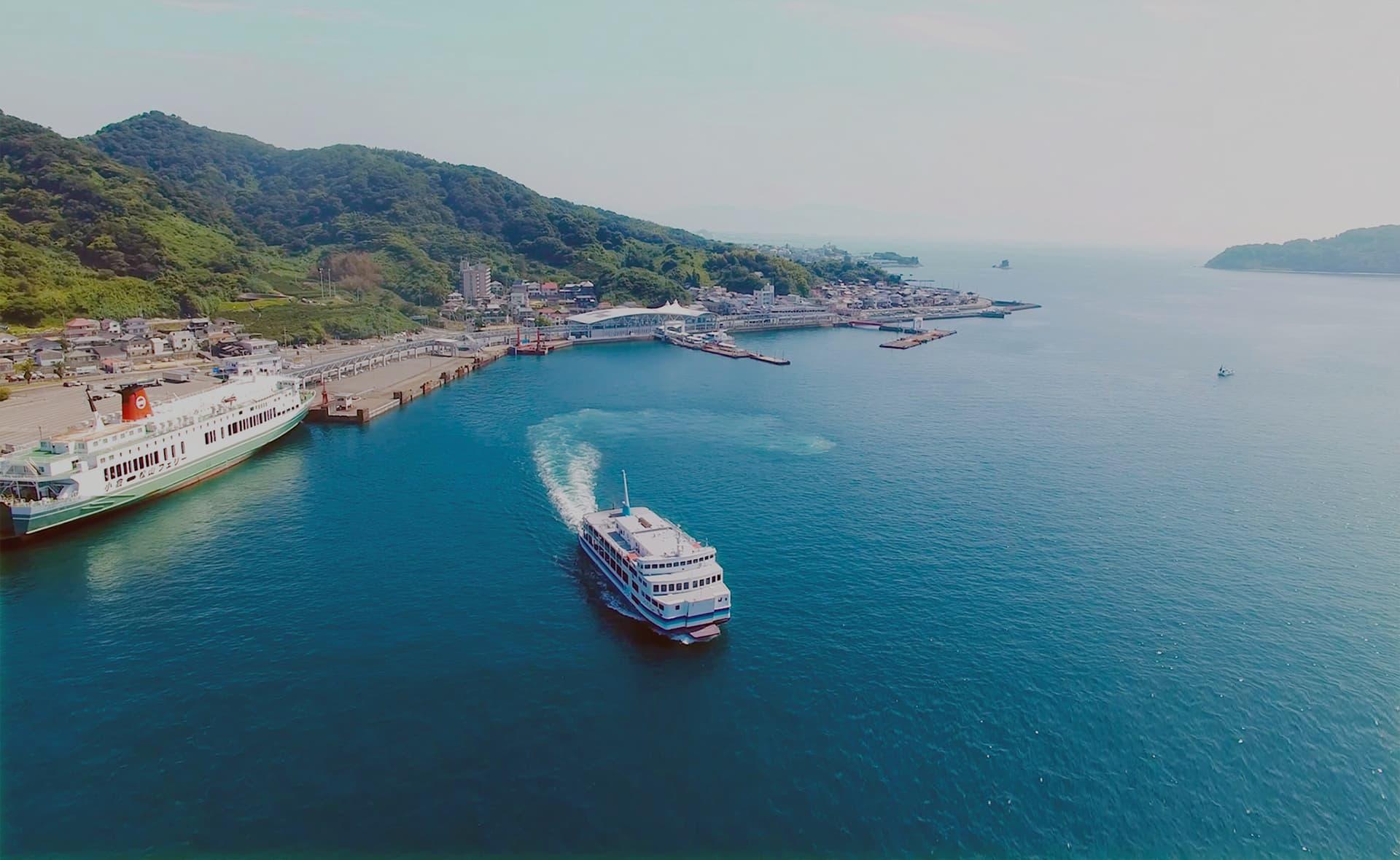 Explore Setouchi -Seto island sea-