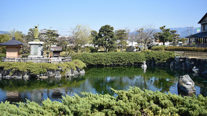 Jonofuchi Park