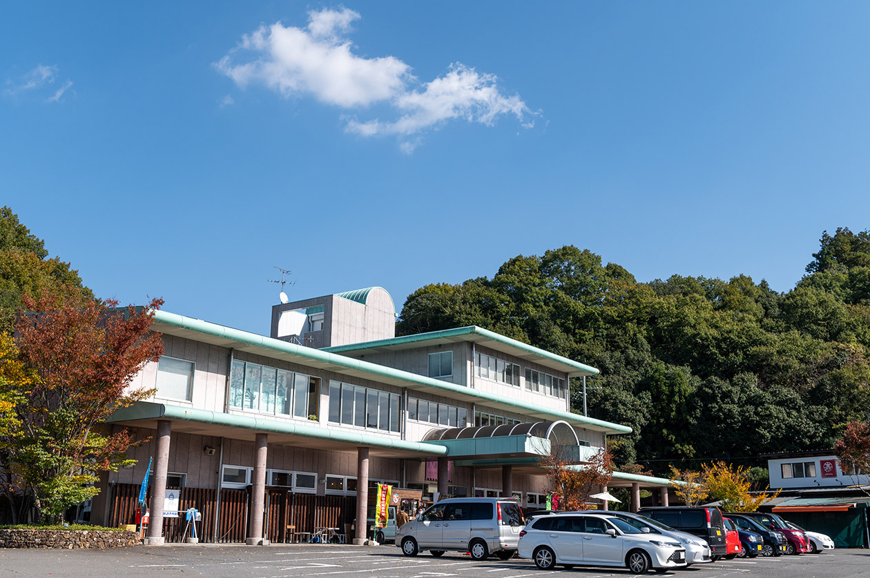 """En-no-sato"" of Tobeyaki kankō Center"