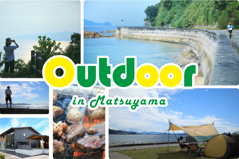 It's Romantic and Wonderful! Enjoy the Outdoors in Matsuyama!